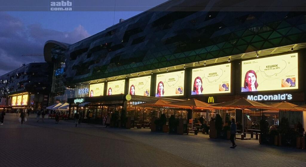 Реклама Visa на медіафасаді ТРЦ Ocean Plaza жовтень 2020