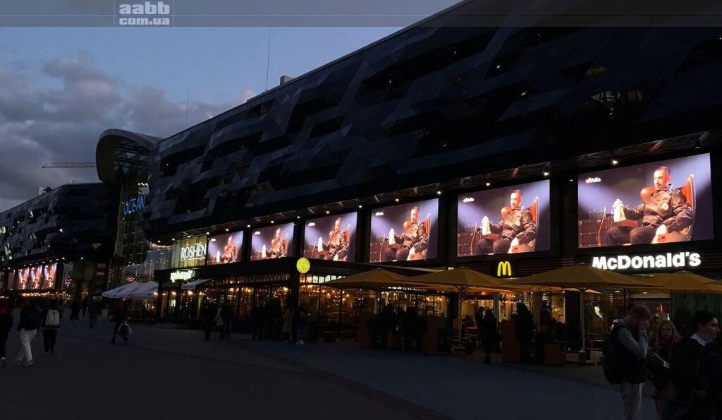 Реклама інтернет-провайдеру Воля на медіафасаді ТРЦ Ocean Plaza жовтень 2020