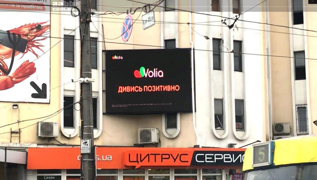 Реклама у м. Одеса, вул. Пантелемонівська