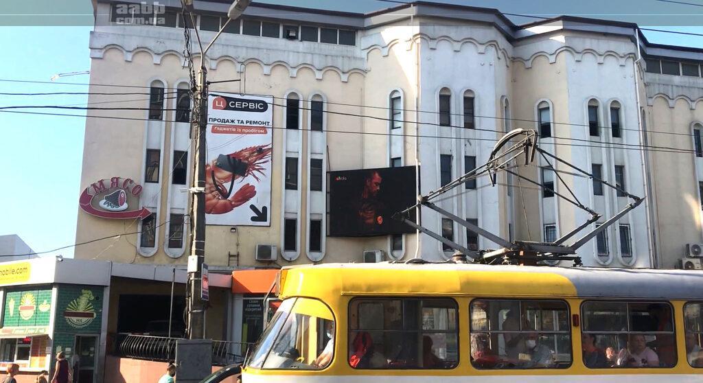 Реклама Воля на вул. Пантелеймонівська, м. Одеса