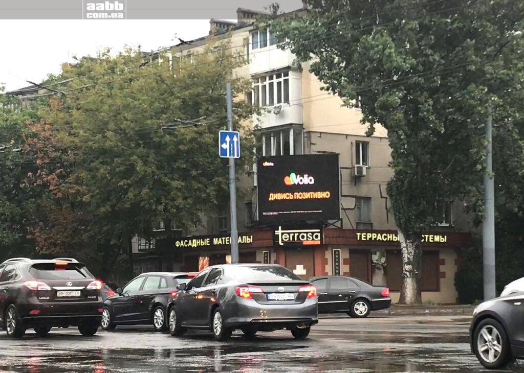 Реклама на вул. Толбухіна, м. Одеса