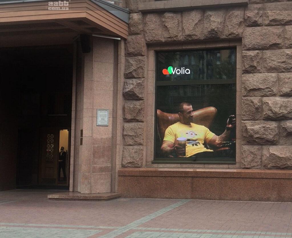 Реклама у ЦУМ в Києві