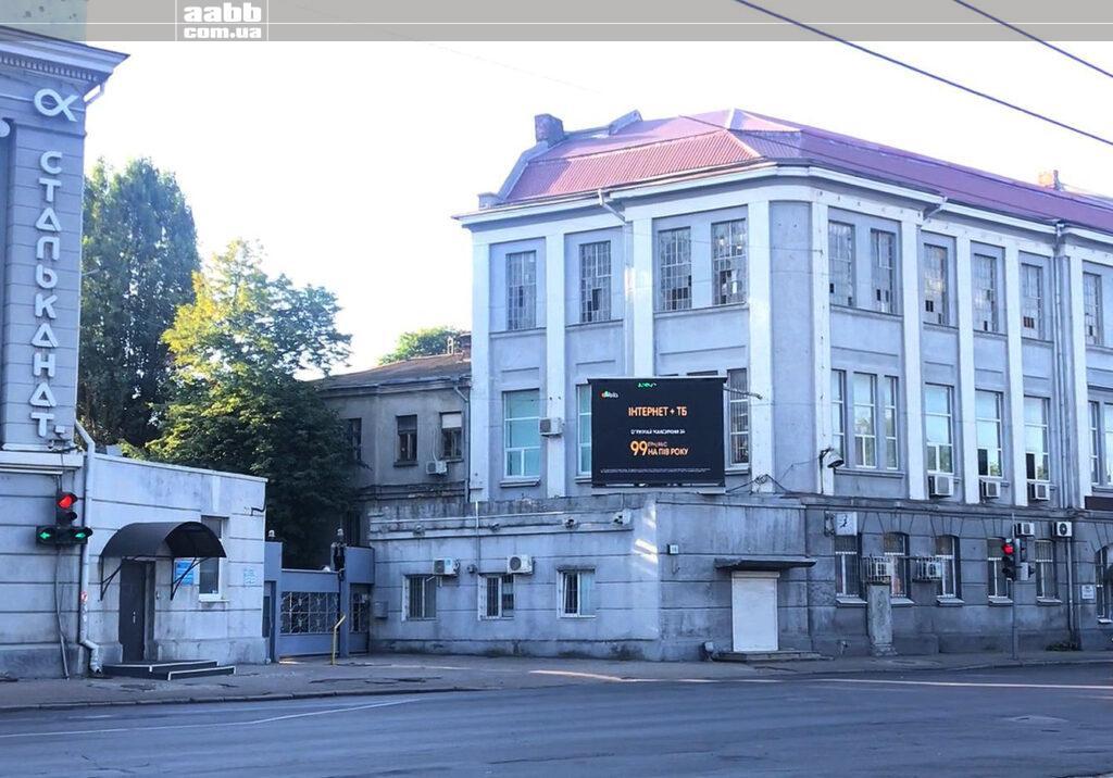 Реклам ана вул. Водопровідна м. Одеса