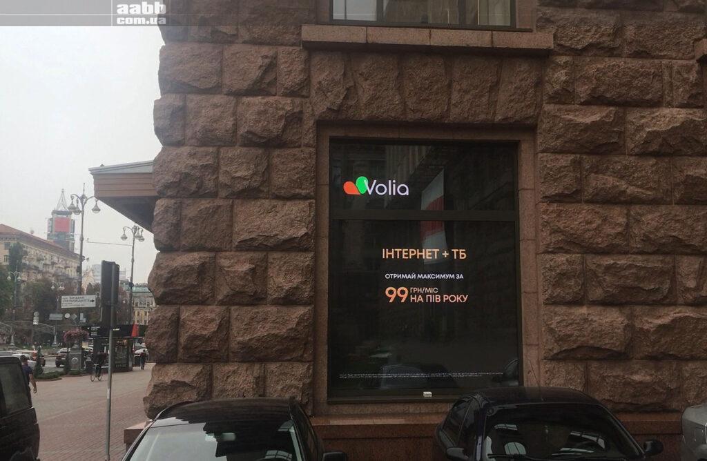 Реклама на відеоекранах ЦУМ (Київ)