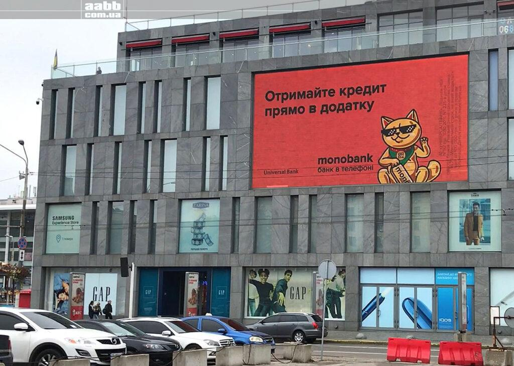 Реклама Monobank на медіафасаді ТРК Пасаж