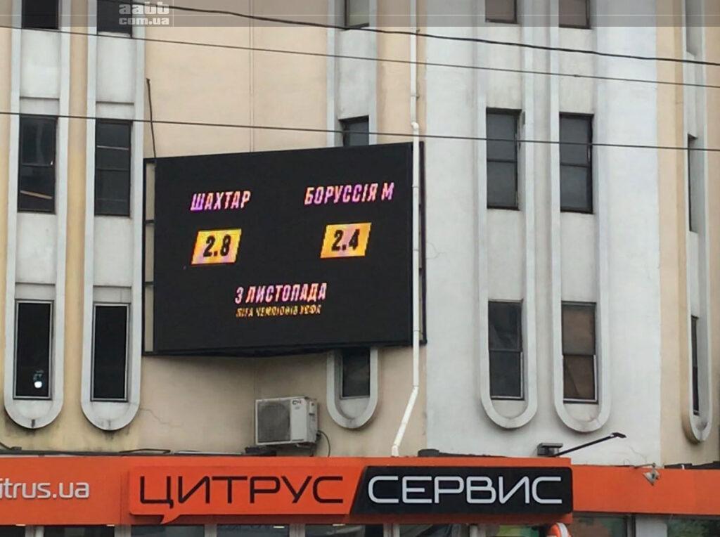 Реклама Паріматч на відеоекрані вул. Пантелеймонівська, м. ОДеса