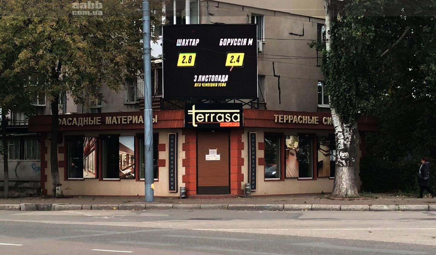 Advertising on video screens in Odessa (November 2020)