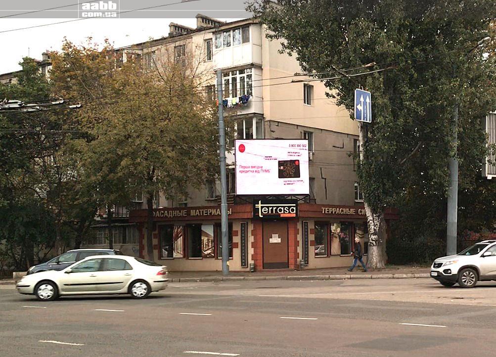 Реклама ПУМБ на выдеоекарны м. Одеса (вул. Пантелеймонівська)