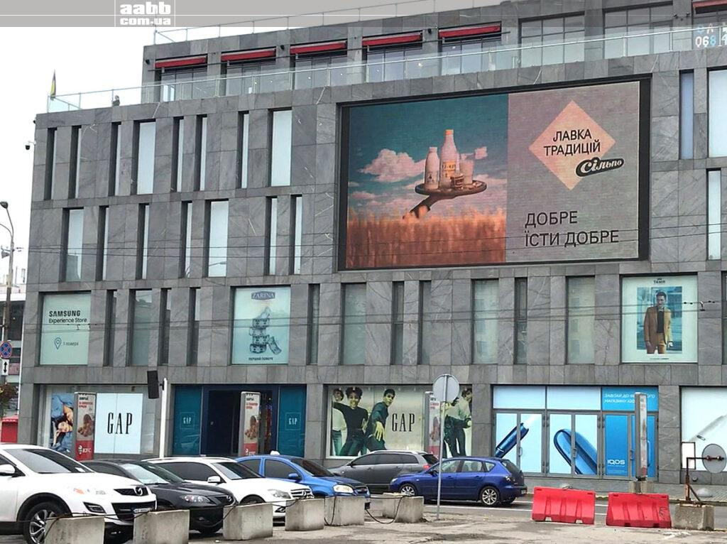 Реклама Сільпо на медіафасаді ТРК Пасаж