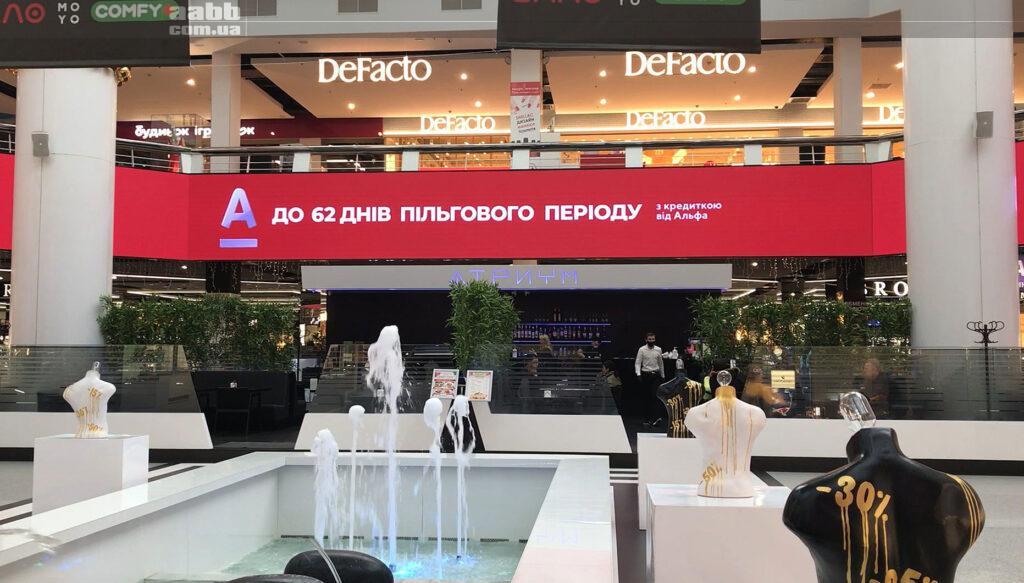 Реклама Альфабанк на внутрішньому медіафасаді ТРК Мост-сіті, Дніпро