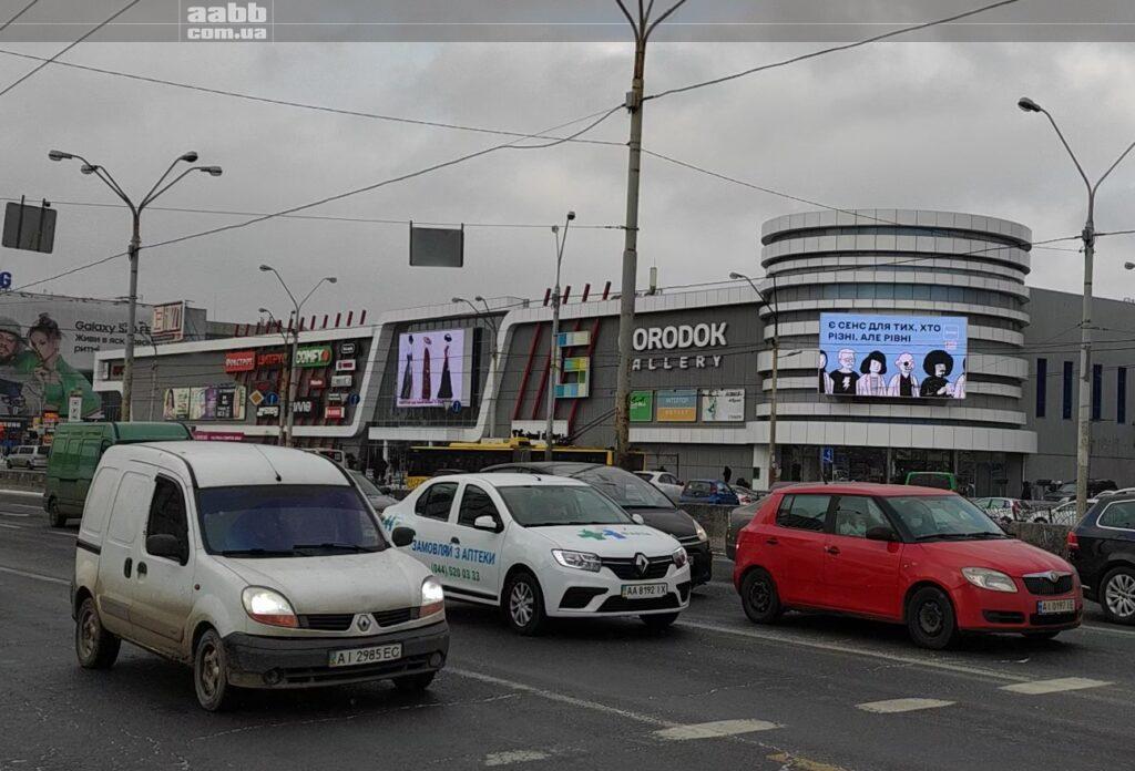 Реклама Альфабанк на медіафасаді ТЦ Городок, Київ