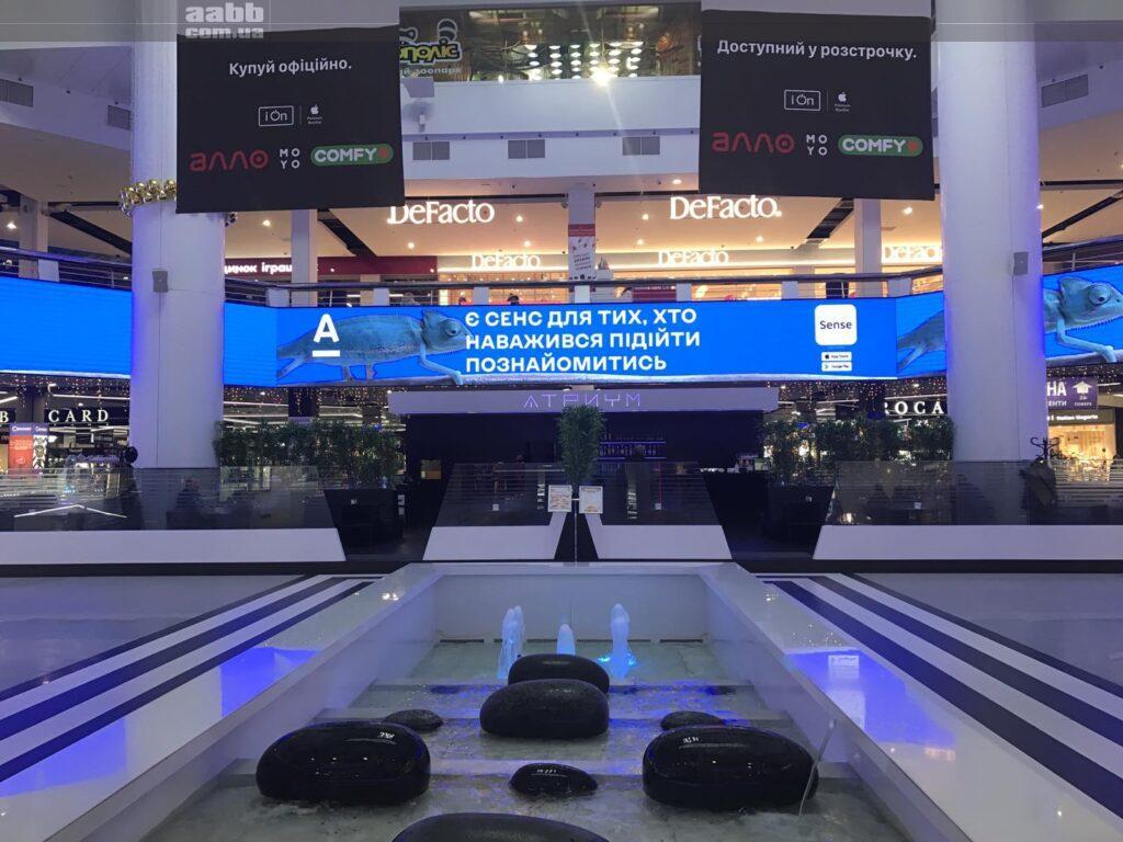 Реклама у м. Дніпро на медіафасаді ТРК Мост-сіті