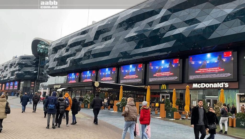 Реклама Альфабанк на медіафасаді ТРЦ Ocean Plaza