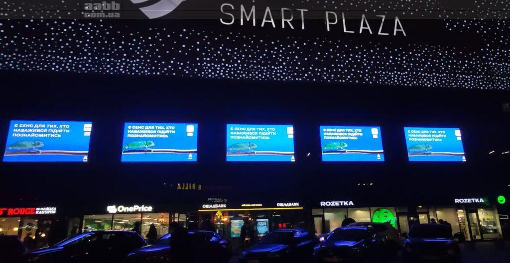 Реклама Alfabank на медіафасаді ТРЦ Smart Plaza