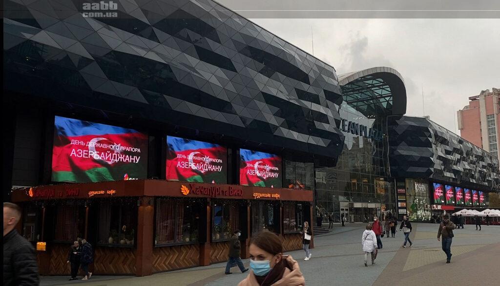 Реклама на медіафасаді ТРЦ Ocean Plaza доо дня Айзербайджану