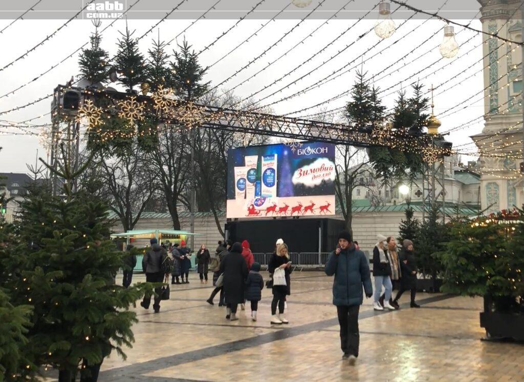 Реклама Биокон на відеоекрані на Софійські площі в період новорічних свят