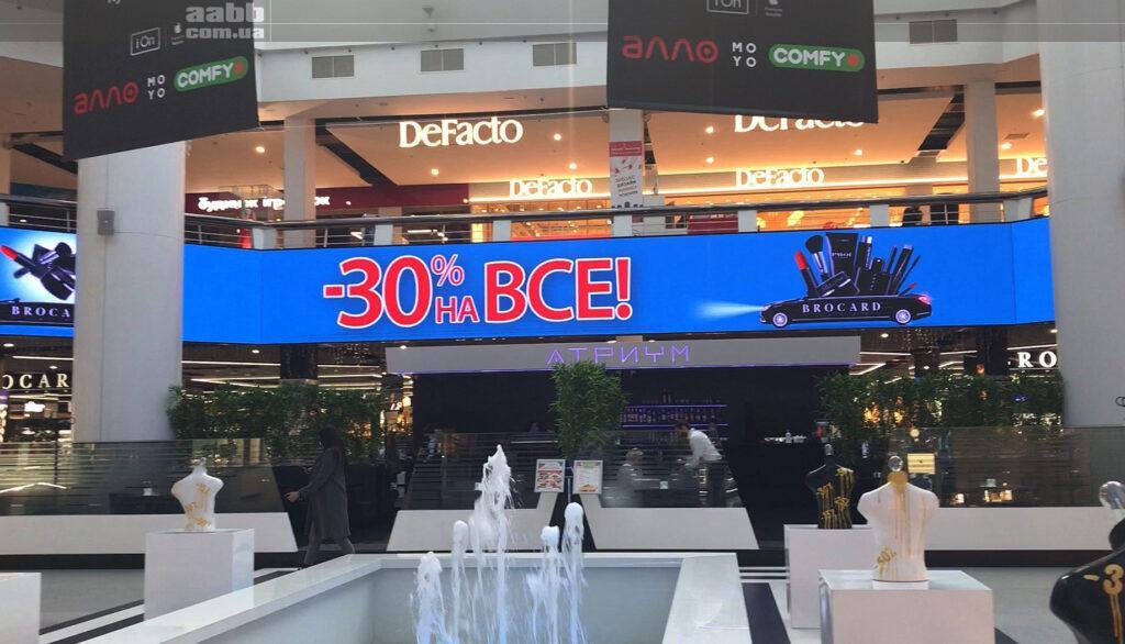 Реклама Брокард на медіафасаді ТРК Мост-сіті, Дніпро