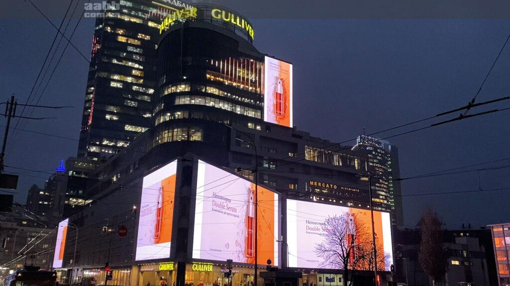 Реклама Кларіінс на медіафасаді ТРЦ Гулівер