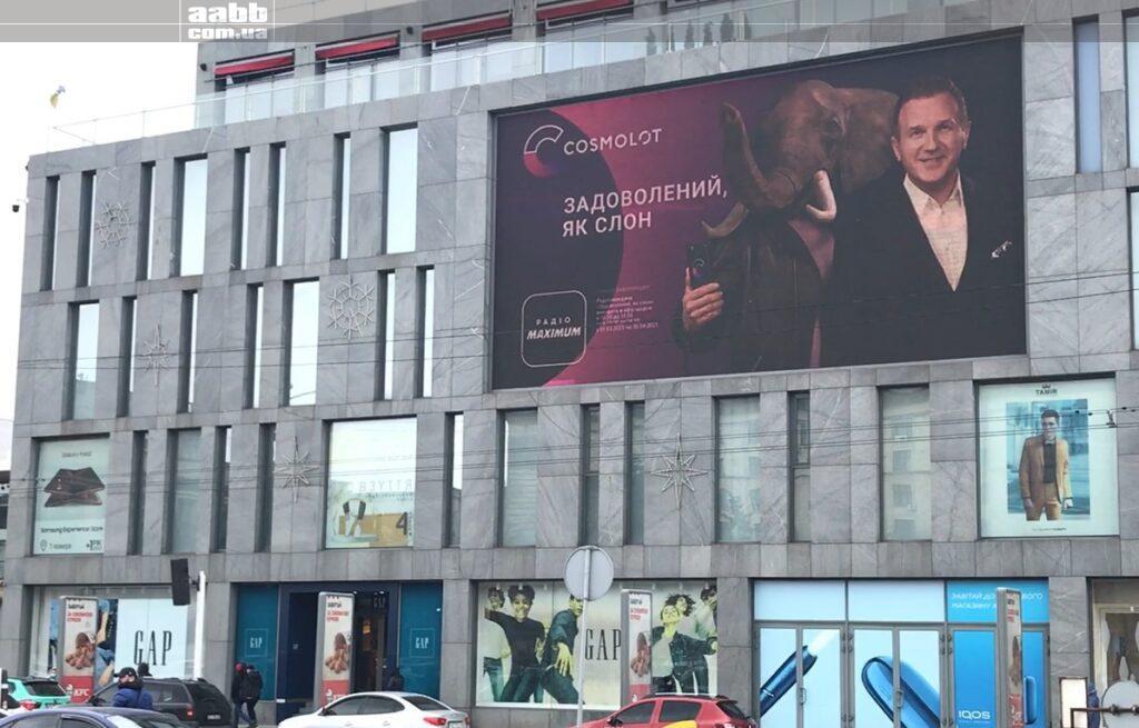 Реклама Cosmolot на медіафасаді ТЦ Passage