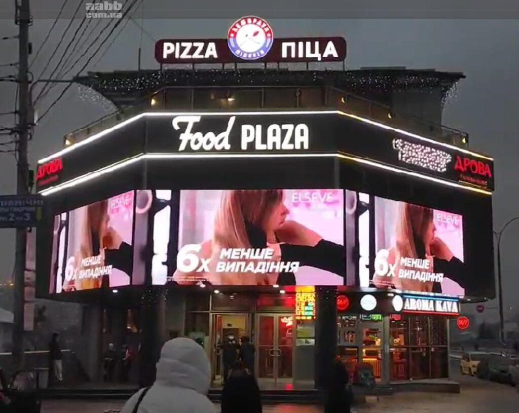 Реклама Elseve на медіафасаді ТЦ Food Plaza