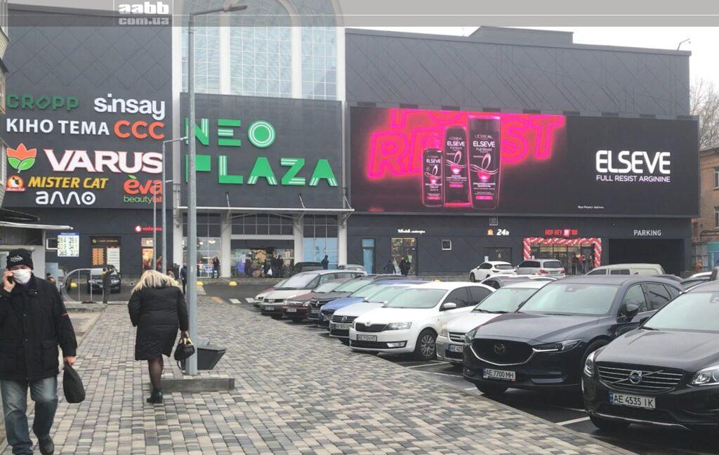 Реклама на медіафасаді ТРЦ Neo Plaza (грудень 2020)