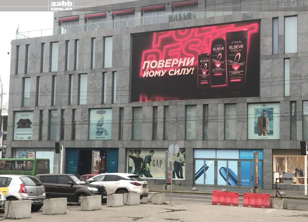 Реклама Elseve на медіафасаді ТРК Passage.