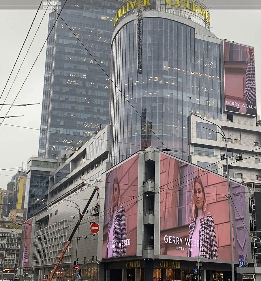Реклама Gerry Weber на медіафасаді ТРЦ Гулівер, Київ