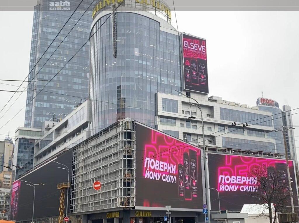 Реклама Elseve на медіафасаді ТРЦ Gulliver