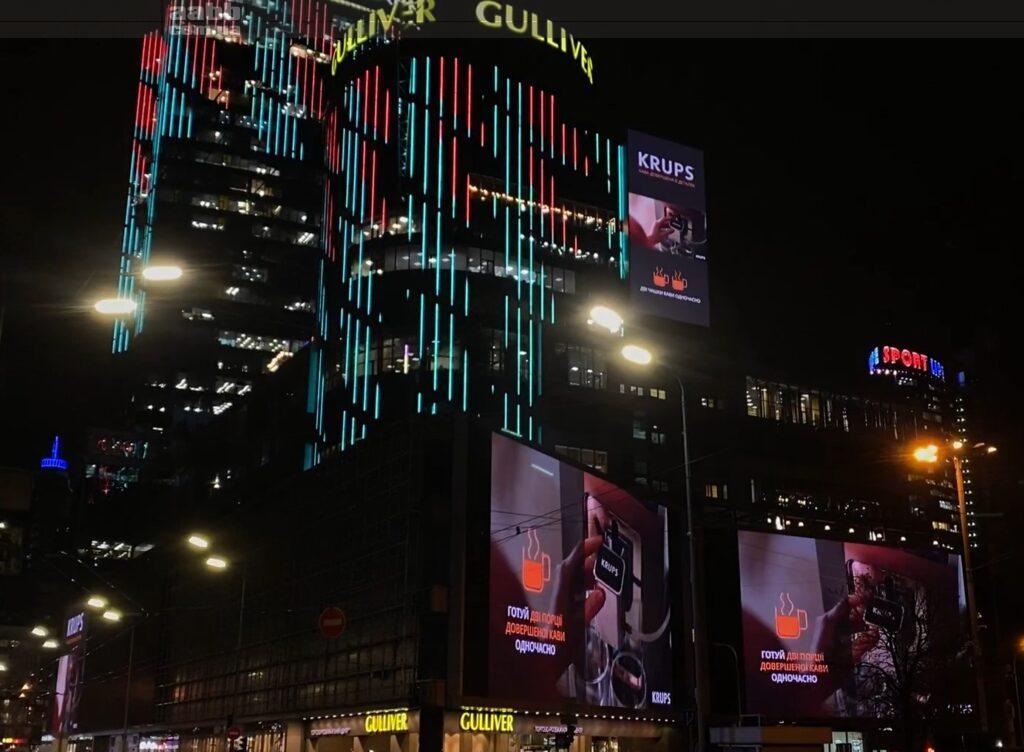 Реклама Krups на медіафасаді ТРЦ Gulliver