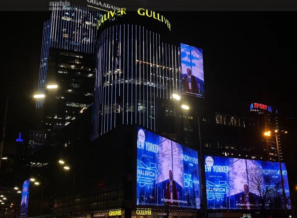 Реклама Saga на медіафасаді ТРЦ Gulliver
