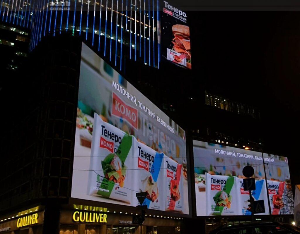 Реклама Тенеро на медіафасаді ТРЦ Gulliver