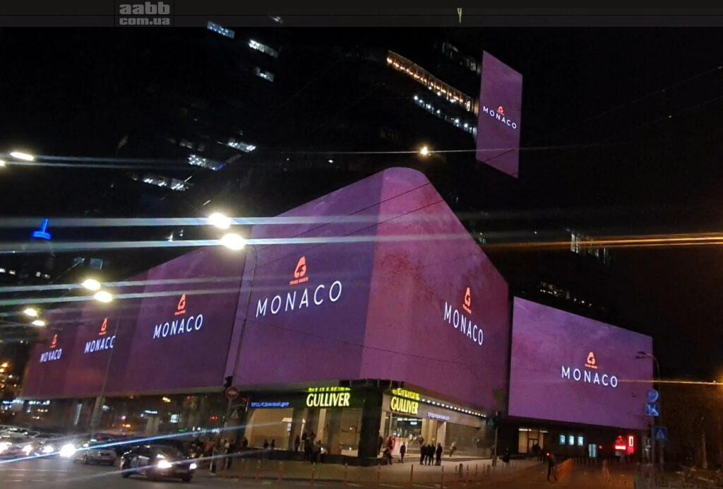 Реклама Monaco на медіафасаді ТРЦ Gulliver
