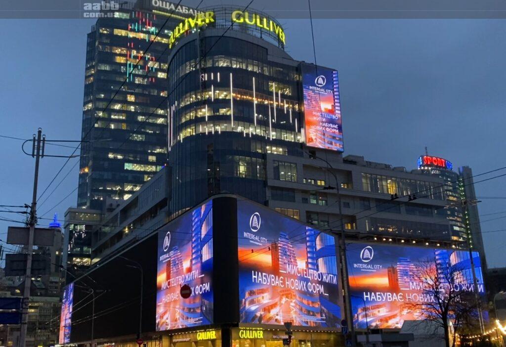 Реклама Intergal на медідафасаді ТРЦ Gulliver