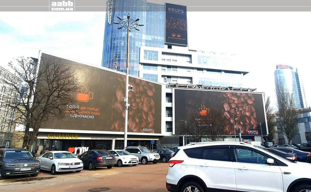 Реклама Krups на медіафасаді ТРЦ Гулівер, Київ