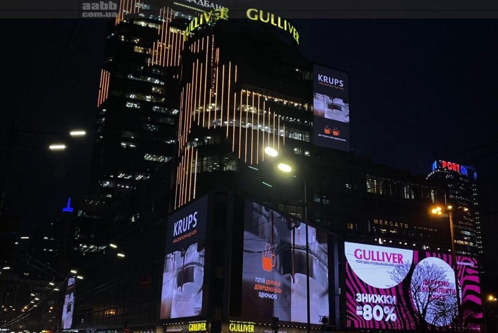 Реклама Krups на медіафасаді ТРЦ Гулівер