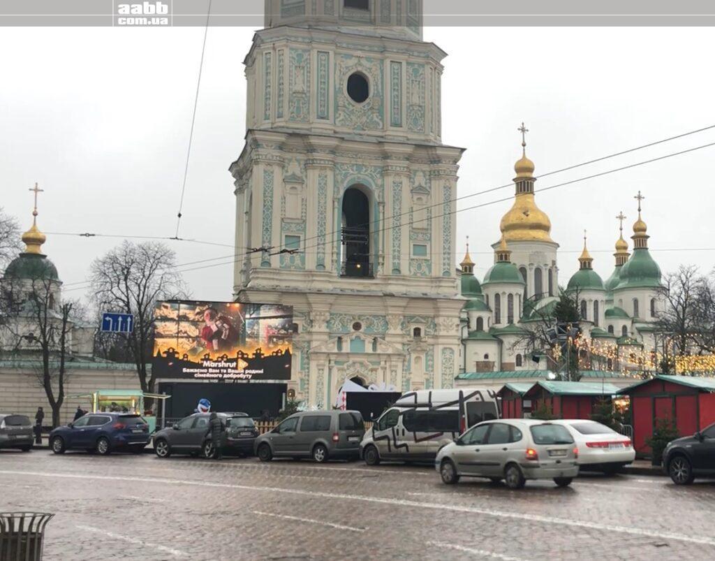 Реклама Marshrutka на відеоекрані на Софійські площі в період новорічних свят 2020