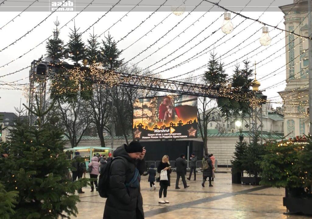 Реклама Marshrutka на відеоекрані на Софійські площі в період новорічних свят