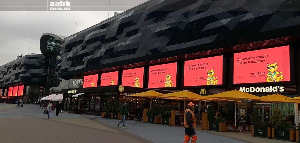Розміщення реклами Monobank на медіафасаді ТРЦ Ocean Plaza