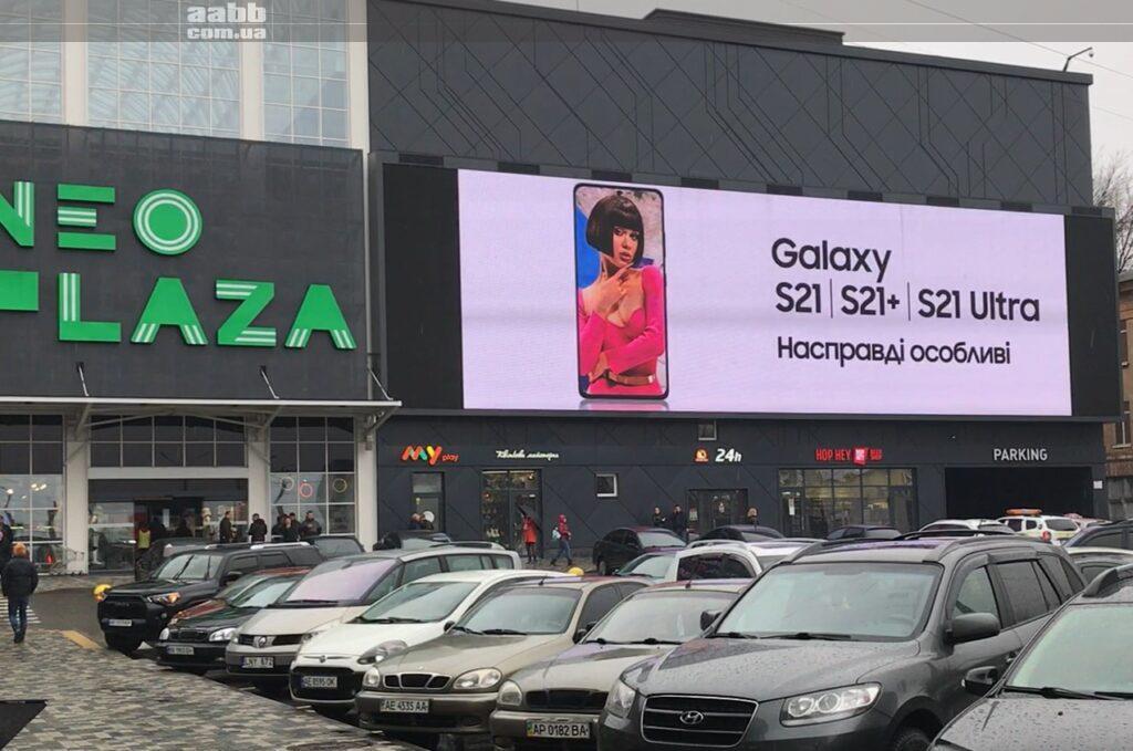 Advertising on the media facade of the Neo Plaza shopping center (April 2021)