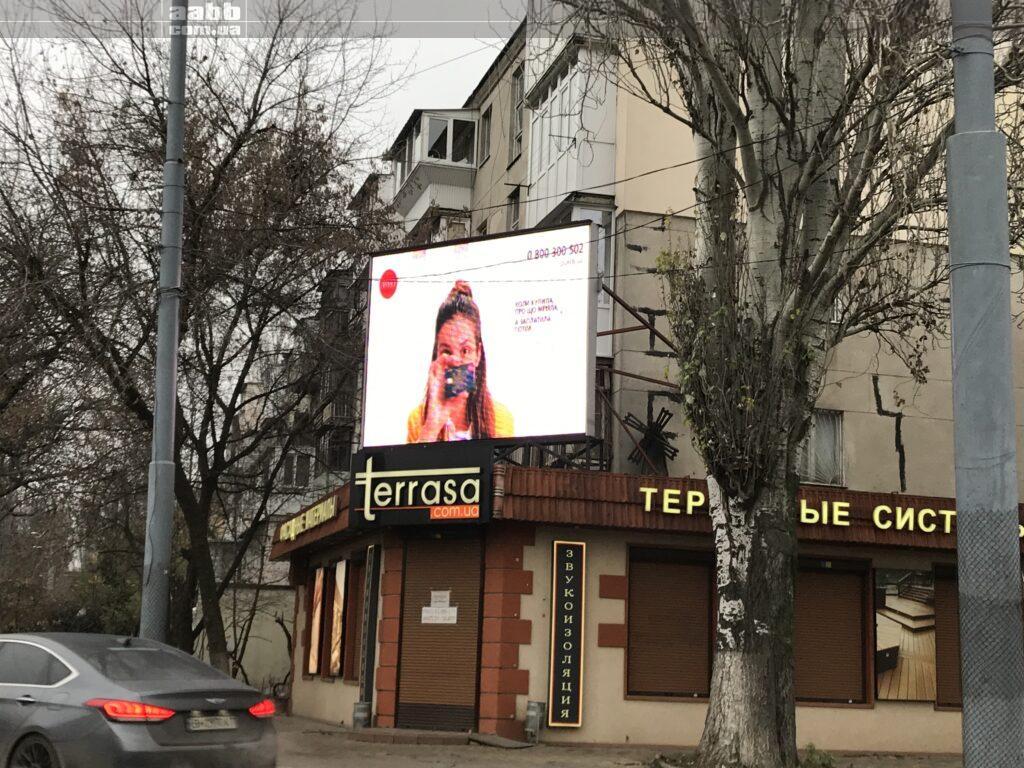 Реклама Пумб на відеоекрані у м. Одеса 2020
