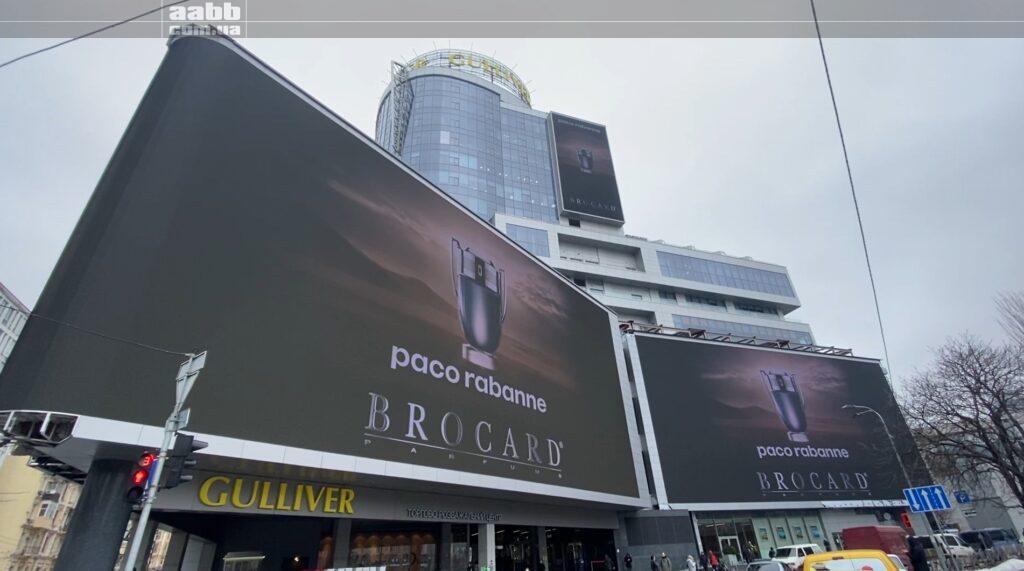 Реклама Paco Rabone на медіафасаді ТРЦ Gulliver
