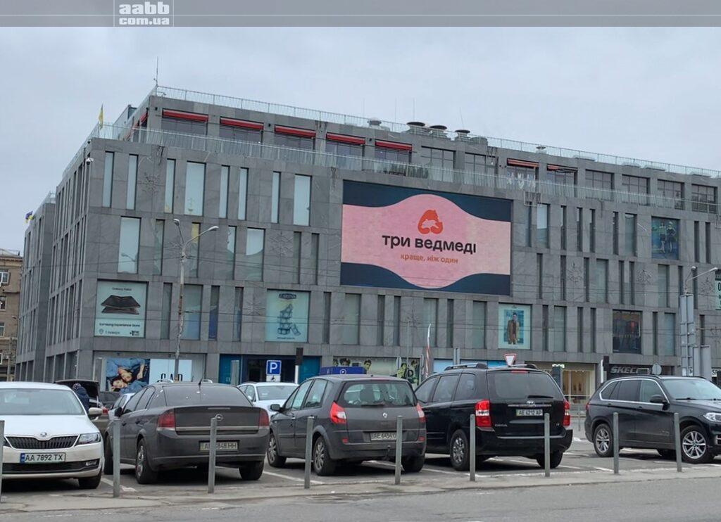 реклама ТМ Три ведмеді на медіафасаді ТРК Пасаж 2021