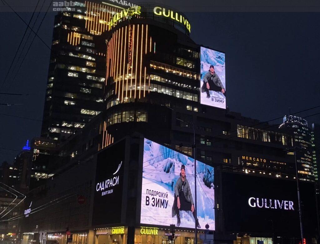 Реклама Puma на медіафасаді ТРЦ Гулівер, Київ