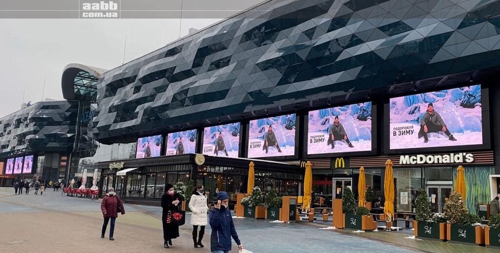 Розміщення реклами Puma на медіафасаді ТРЦ Ocean Plaza