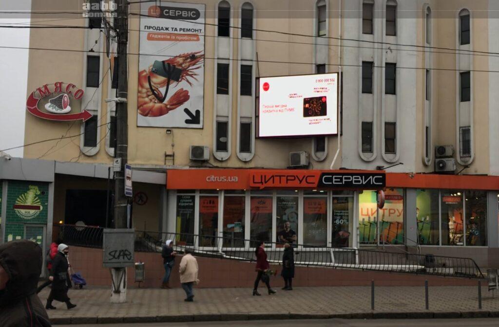 Реклама банку Пумб на відеоекрані вул. Пантелеймонівська у м. Одеса.