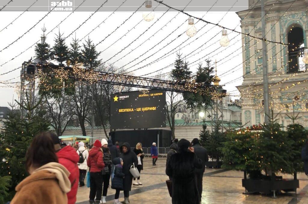 Реклама Sheriff на відеоекрані на Софійські площі в період новорічних свят