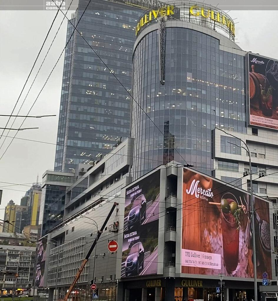 Реклама Skoda на медіафасаді ТРЦ Гулівер 2020