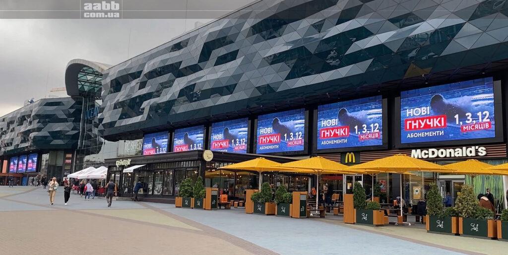 Розміщення реклами Sportlife на медіафасаді ТРЦ Ocean Plaza
