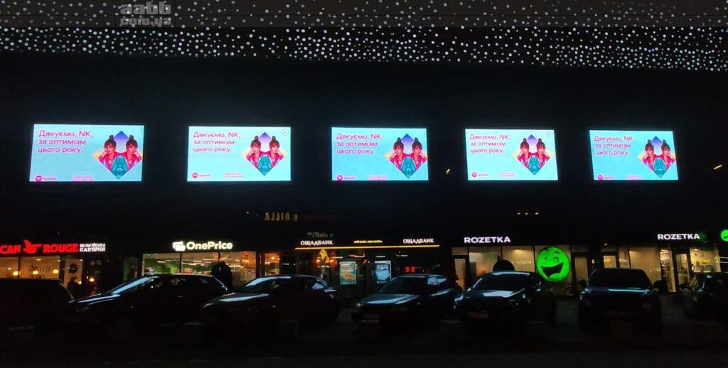 Реклама Spotify на медіафасаді ТРЦ Smart Plaza