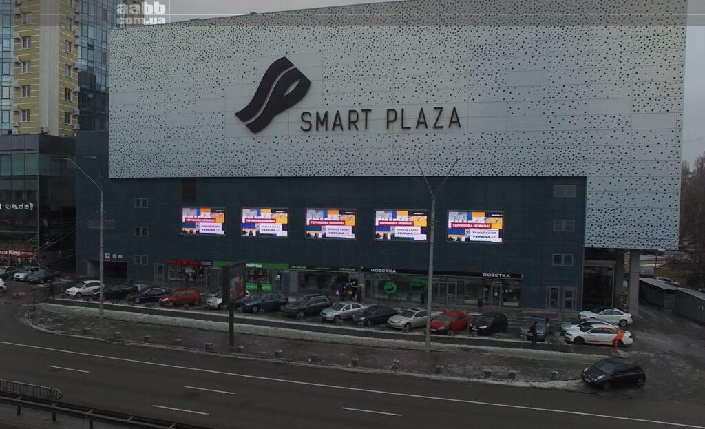 Реклама канал Україна на медіафасаді ТРЦ Smart Plaza